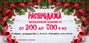 podarki-fotofon-vinilovyj-novogodnij